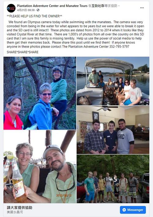 神卡?相机掉进河7年后从SD卡居然还取回了2300张照片