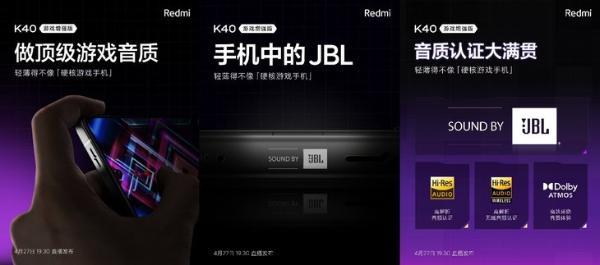 K40游戏版最新爆料:JBL音质+3麦克风,NFC红外都有