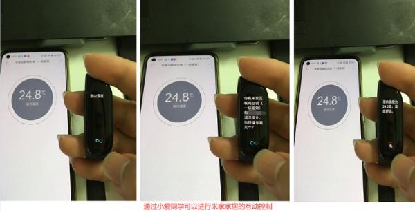 BigBOOM:小米手环6在非小米手机使用体验如何?