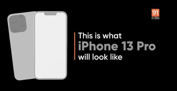 iPhone13渲染图曝光了!感觉还是挺丑的
