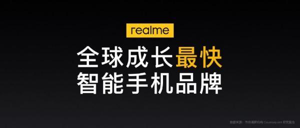 """realme获全球""""年度十大出海品牌"""" 重塑全球市场格局"""