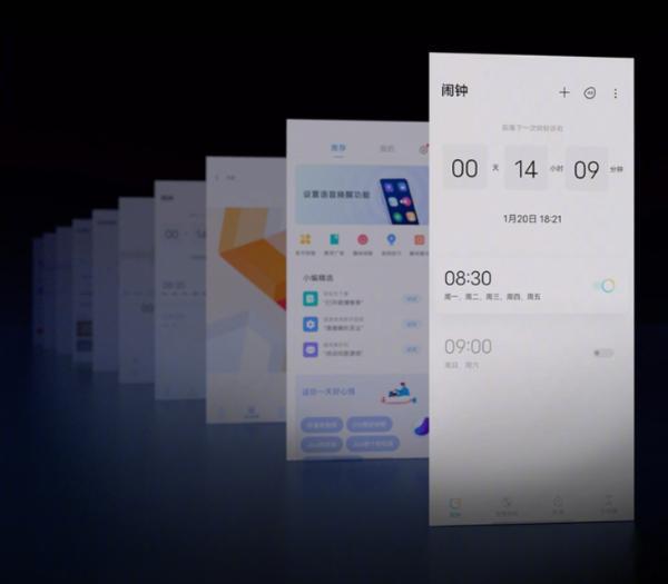科技瞭望台:8G真能变12G?详解手机内存融合技术