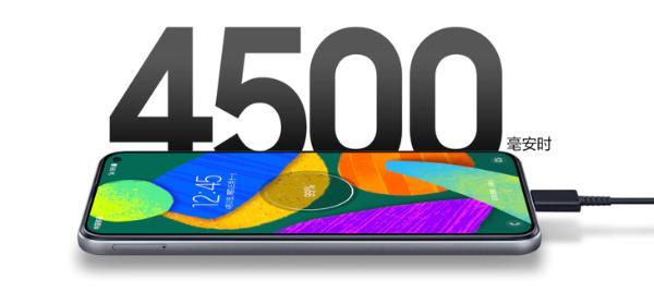 三星Galaxy F52 5G上线预售 1999元