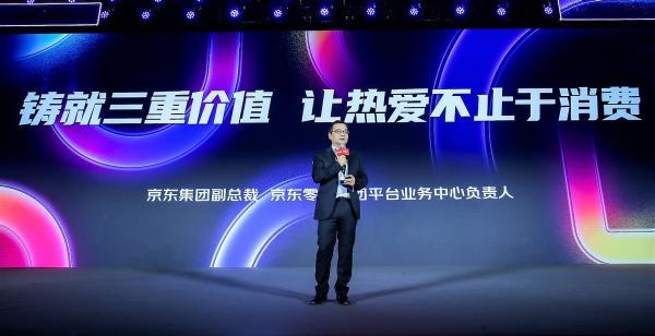 京东618全面启动:1000个新品类增长超100% 碳排放同比降低5%