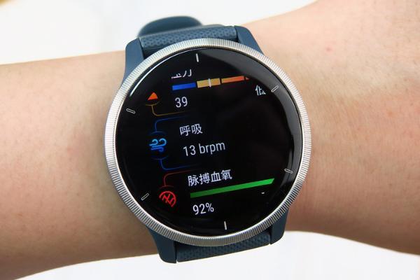 Garmin Venu 2智能运动腕表评测:运动健身的潮流首选