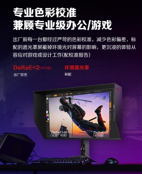 科技瞭望台:AGON PRO助力精彩4K游戏
