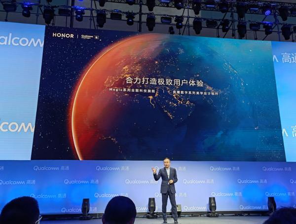 荣耀Magic3将采用高通最领先的旗舰芯片 强势回归冲顶高端市场