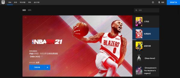 篮球迷不容错过!EPIC平台赠送《NBA 2K21》