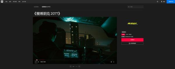 《赛博朋克2077》八折促销:电脑玩家值得入手