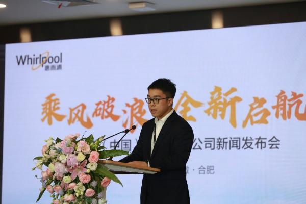 惠而浦(中国)新任管理团队首次亮相