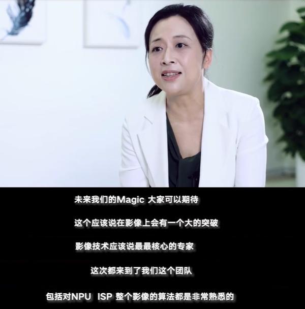 荣耀赵明出席高通5G峰会,荣耀Magic3将深度合作高通最领先旗舰芯片
