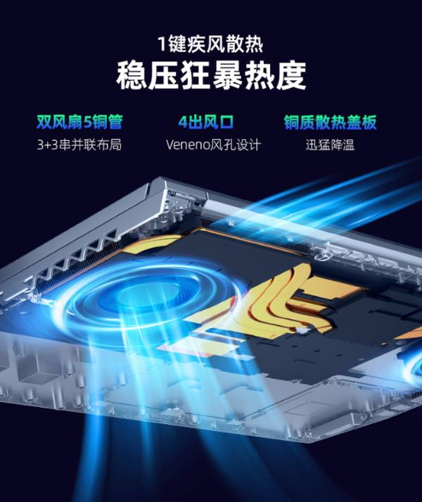 机械师F117毒药发布:首发搭载i7-11800H