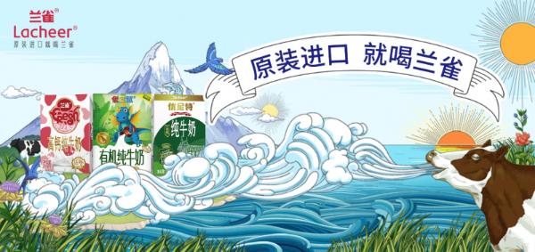 从早餐桌上的一杯牛奶 看懂京东云助力兰雀数智化升级