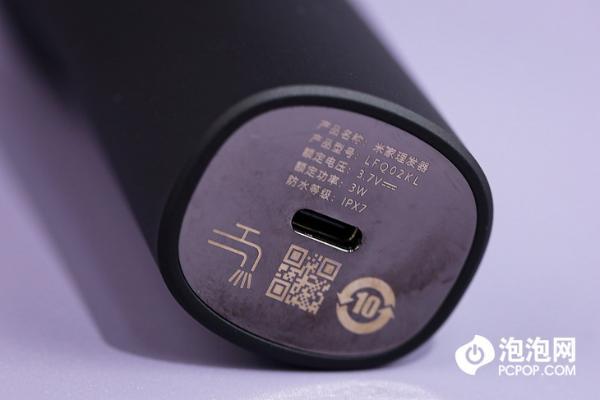 钛金属陶瓷刀头媲美美发沙龙剪切性能 米家理发器评测