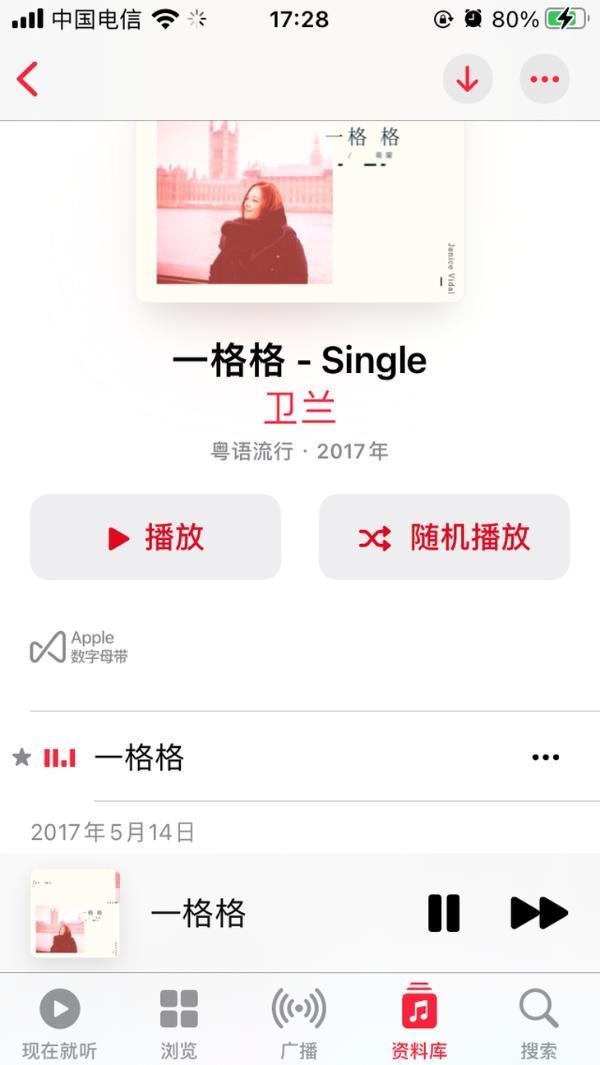 苹果发布iOS14.6更新,Apple Music有大升级