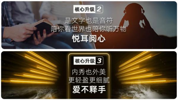 5月20日发布!全新旗舰音乐阅读器海信Touch开启京东盲约