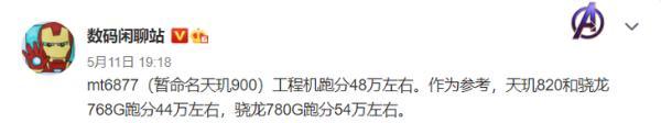 OPPO Reno6配置曝光:全系升级线性马达,首发天玑900