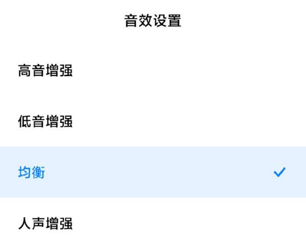 主动降噪更低延迟 Redmi AirDots 3 Pro评测