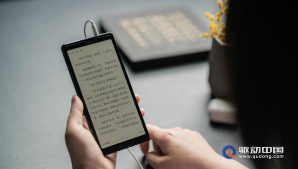 徜徉浩瀚书海 感受音符跳动 海信TOUCH音乐阅读器上手体验