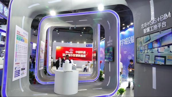 """江西联通携手合作伙伴共促""""5G+北斗""""车路协同发展"""