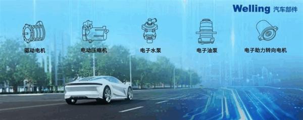 美的进军新能源汽车?官方:不造车,希望成为中国的博世