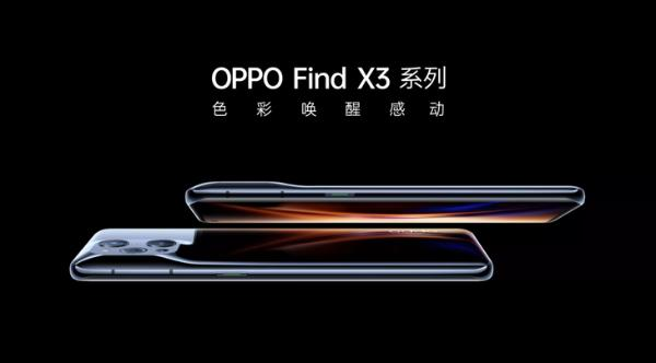 OPPO手机品牌满意度升至第三位,原因有这些