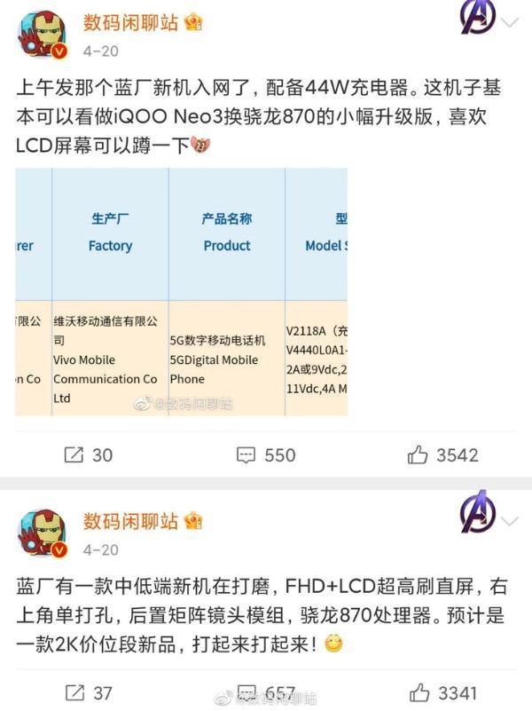 iQOO Neo5 活力版官宣,5月24日发布