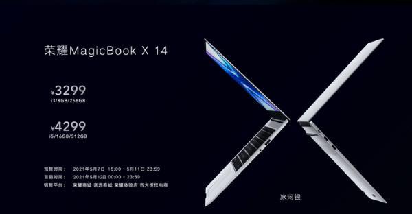 荣耀发布Magic Book X系列笔记本,售价2999起