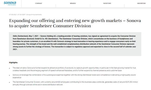 森海塞尔消费者业务被收购,收购方为助听器巨头