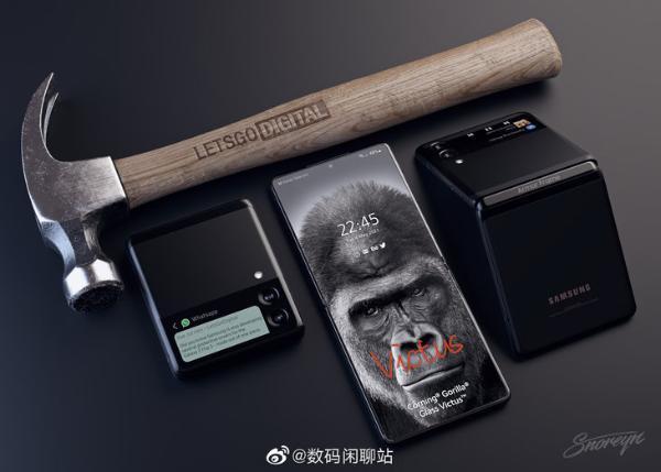 曝三星Galaxy Z Flip3新机入网,支持15W充电