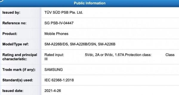 三星Galaxy A22 5G或在近期发布 搭载天玑700