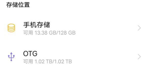 影驰PS10移动SSD评测:更高速的大容量便携存储