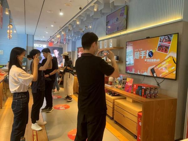 超5亿人次进店体验消费 京东618带动线下门店销售大幅增长