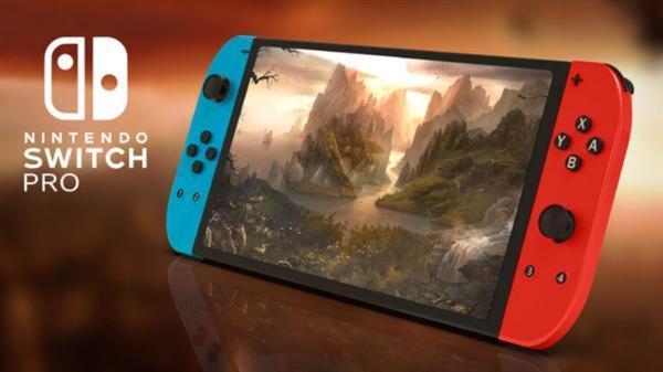 曝任天堂最快本周四发布Switch Pro,配置全面提升