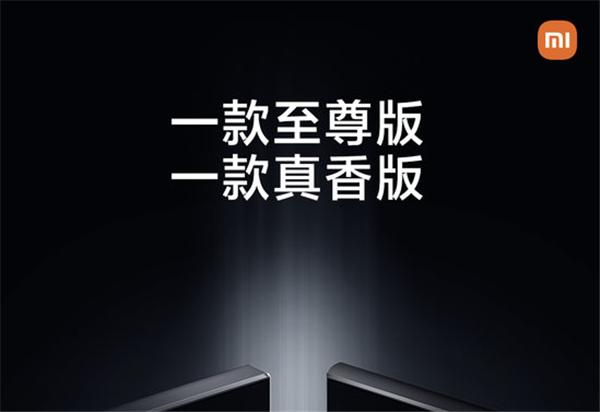 小米电视6更多细节曝光,ES2022款售价五千元以内