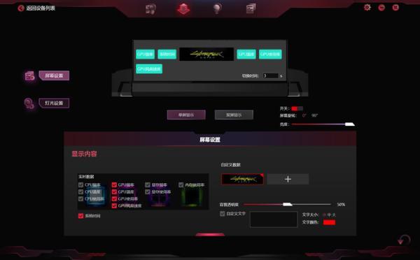 翻转屏个性新旗舰显卡,iGame RTX 3080 Ti火神评测