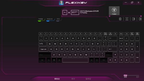 DIY厂商跨界笔记本实力如何?七彩虹将星X15 AT评测