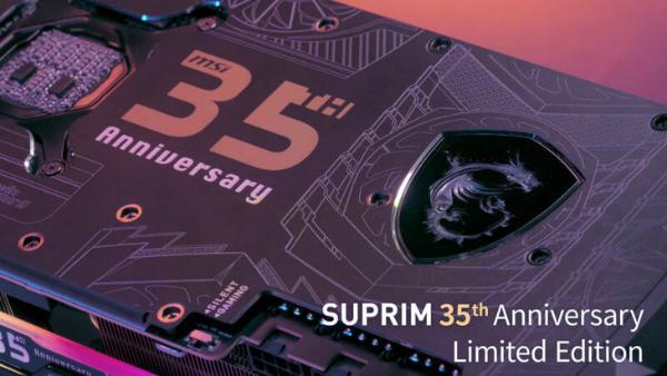 超帅!微星推出RTX3090超龙显卡35周年纪念版