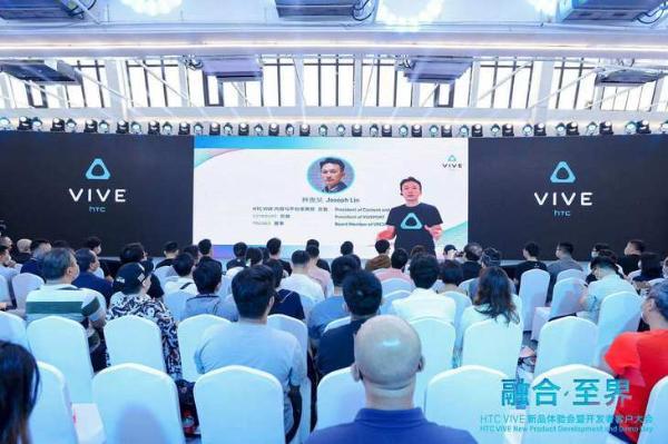 HTC VIVE林俊吴:VR领域大作将登陆HTC VIVE