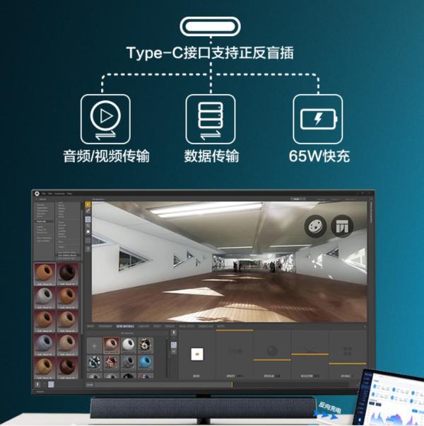 飞利浦559M1RYV显示器预售中,现在购买更优惠