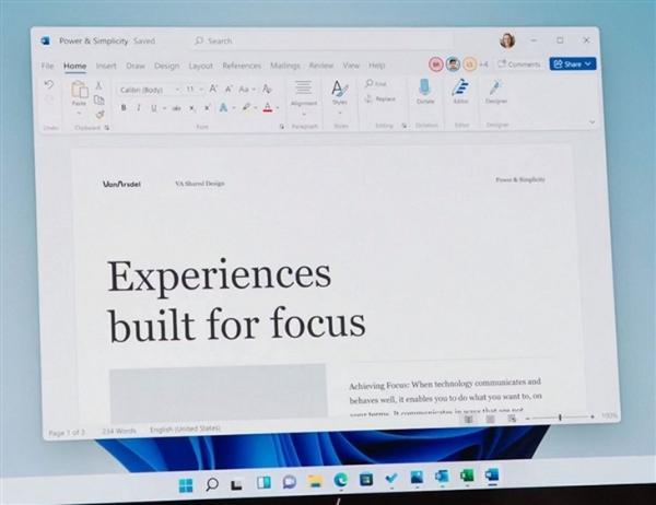 微软office 21界面曝光,更加现代化