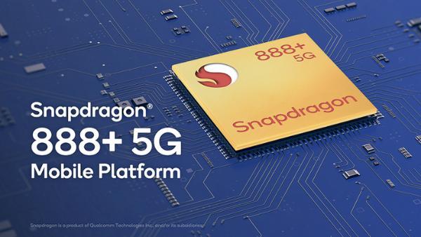 高通骁龙888+正式发布,提升主频与AI性能