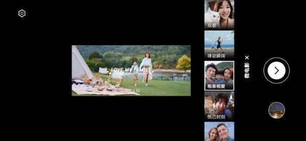 一站式Vlog视频拍摄神器,荣耀50系列火热预售中