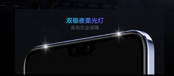 618两千元档轻薄高颜值手机推荐