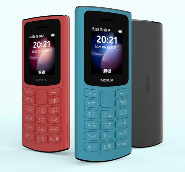诺基亚105 4G新品发布,预售价229元