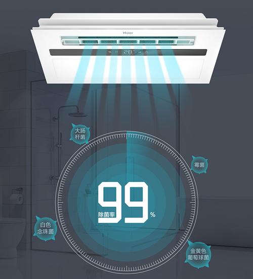 智能除菌沐浴更健康 海尔物联网除菌浴霸X7U1体验