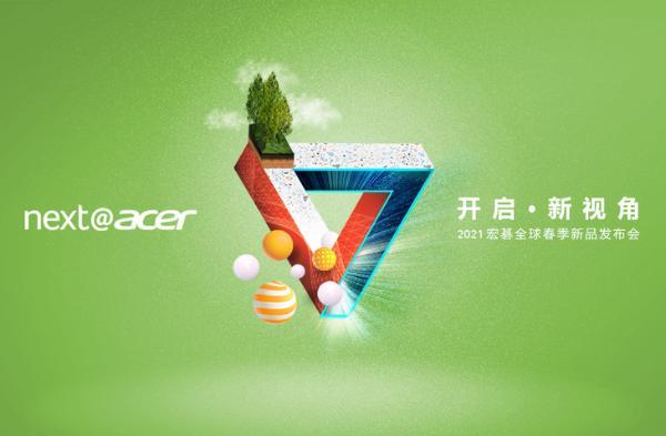 宏碁黄资婷:坚持环保理念 为用户推出体验更好的产品