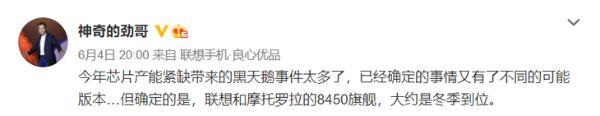 骁龙895代工悬而未决,不排除三星台积电双版本