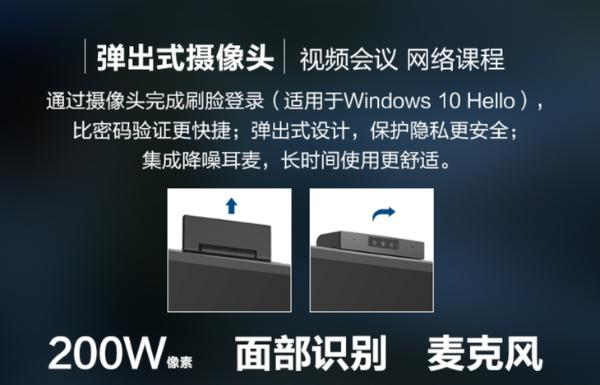 2K曲面带鱼屏 飞利浦346P1CRH显示器超值入手价