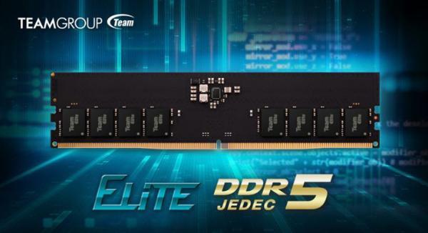 十铨公布首款DDR5内存售价:32GB 4800MHz套装2577元